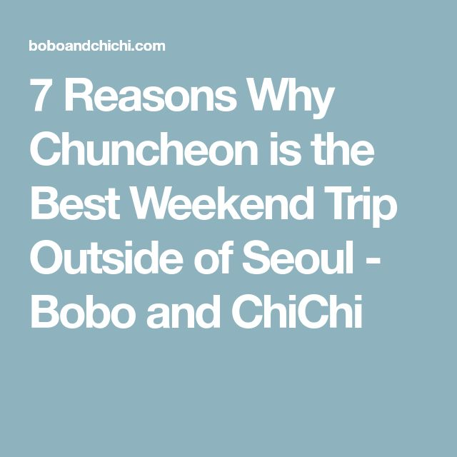 7 Reasons Why Chuncheon is the Best Weekend Trip Outside of Seoul - Bobo and ChiChi