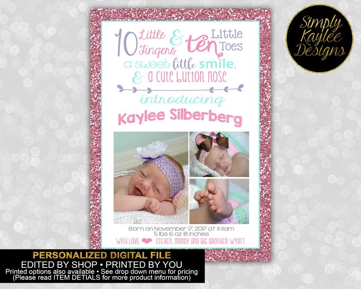 Pink Glitter Girls Birth Announcement Card by SimplyKayleeDesigns on Etsy https://www.etsy.com/listing/484621018/pink-glitter-girls-birth-announcement