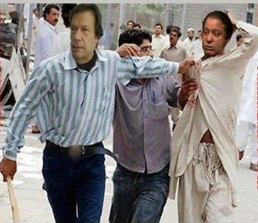 funny pakistani politicians nawaz - photo #11