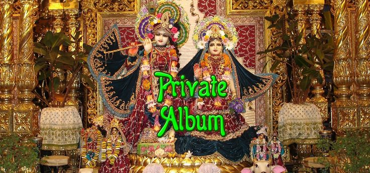 Om Jai Shree Radha Jai Shree Krishna – Bhajan Mp3 Karaoke – Private album