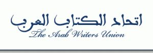The Best 100 Arabic Books (According to the Arab Writers Union)