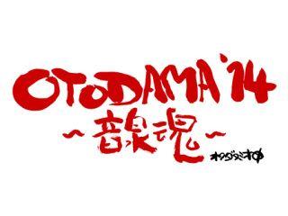 民生 ロゴ - Yahoo!検索(画像)