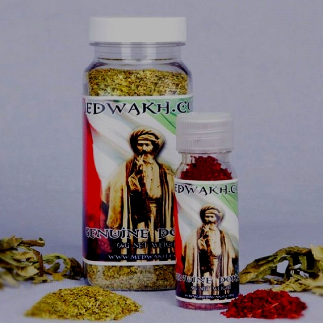 Deluxe middle eastern tobacco for anyone looking for a buzz
