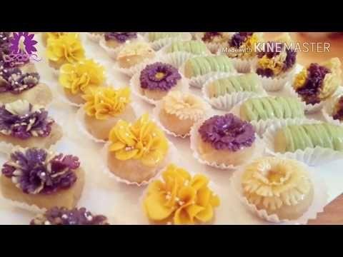 جديد اشكال حلويات اللوز سهلة وسريعة بعقدة اللوز 2018 Youtube Food Food And Drink Mini Cupcakes
