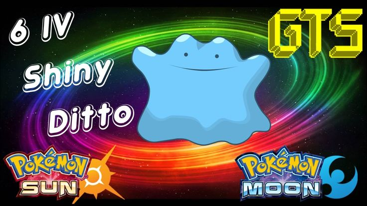 Shiny 6IV JPN Ditto Giveaway! Pokemon Sun & Moon (EVERYBODY GETS ONE)