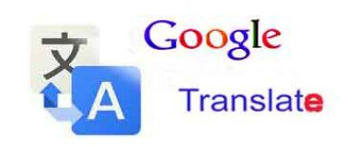 Google Translator - Google Translate Spanish to English - Silvercrib