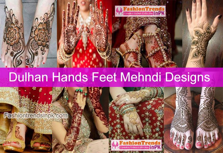0662bbc0e7 Bridal Mehndi Design Images Free Download. Facebook Dulhan Hand Feet Henna  Mehndi Designs HD Wallpaper Images with Pictures Indian Pa…