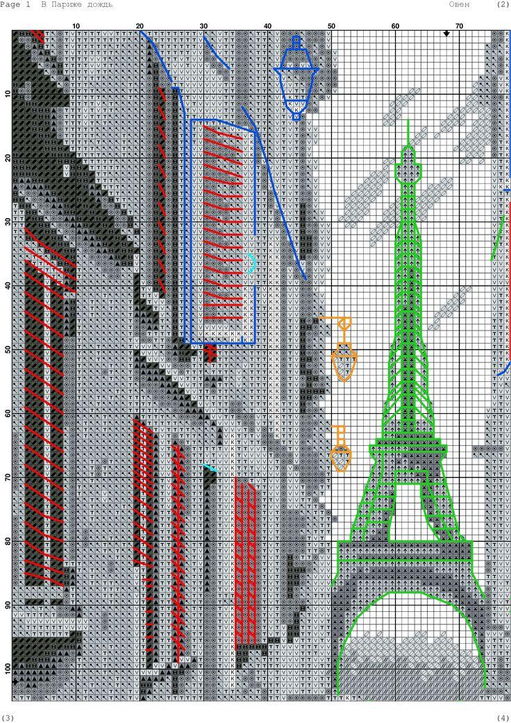V_Parizhe_Dozhd-001.jpg 2,066×2,924 píxeles