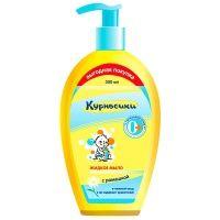 Мыло детское Курносики жидкое мыло с ромашкой 300 мл. с дозатором фото