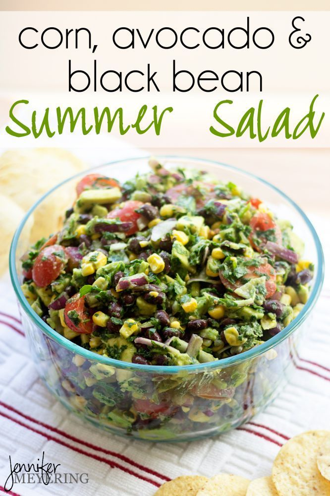 Corn, Avocado, & Black Bean Summer Salad | JenniferMeyering.com
