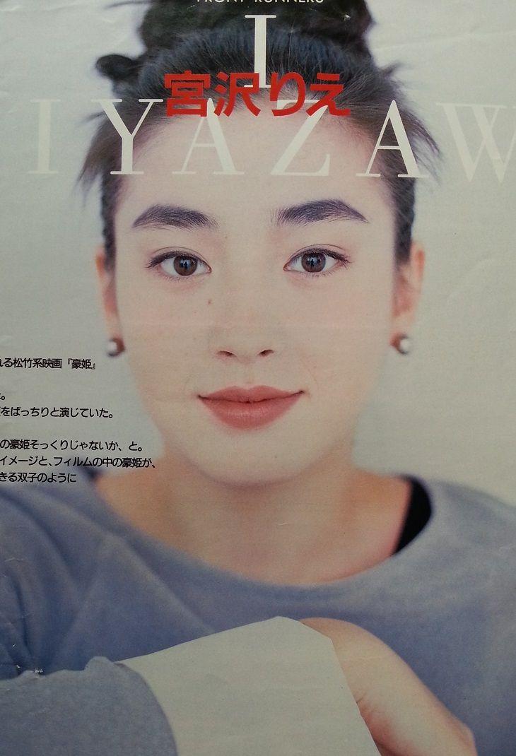 1992年、映画「豪姫」の主役を演じていた時の宮沢りえさん