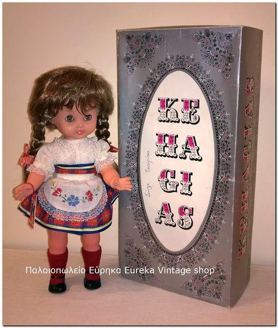 Κούκλα από την ελληνική εταιρία Κεχαγιά με το όνομα Rossana.  Η κούκλα είναι από τα τέλη της δεκαετίας 1960's, σε αχρησιμοποίητη κατάσταση. Διαθέτει το αυθεντικό κουτί της. Για την κατάσταση δείτε τις φωτογραφίες.