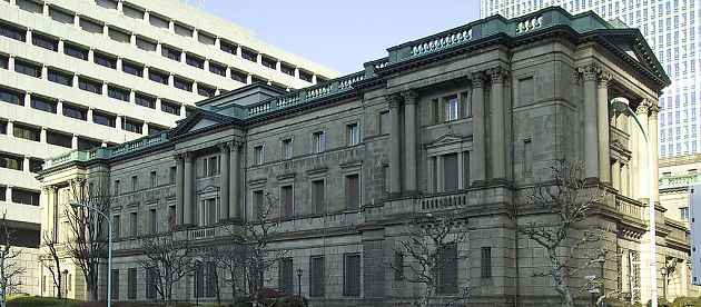 Japan PM Abe and BoJ chief defend country's monetary policy.