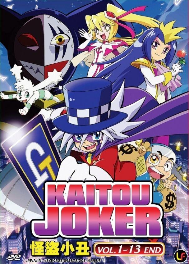 DVD JAPANESE ANIME KAITOU JOKER Season 1 Vol.1-13End English Sub Region All