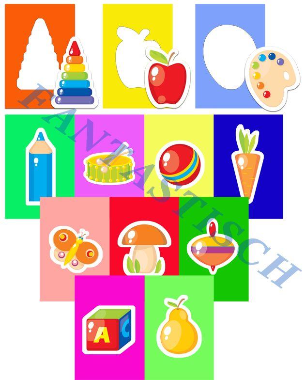 Играем до школы: Развивающая игра для малышей - Трафареты