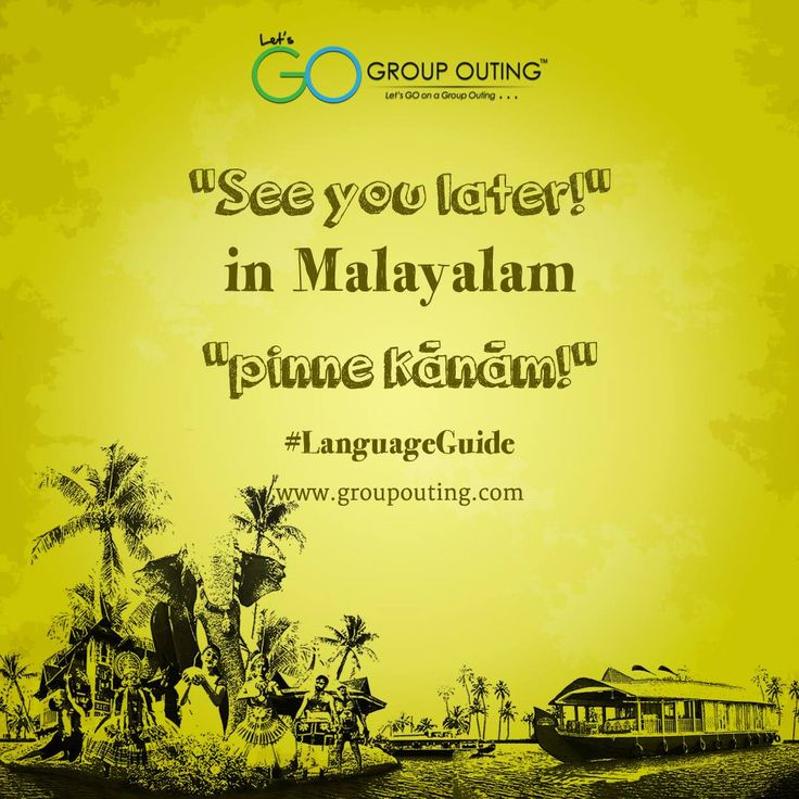 """See you later"" in #Malayalam #GroupOuting #GoGroupOuting"