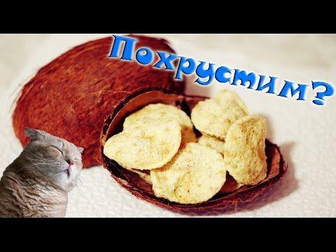 ФИТНЕС РЕЦЕПТЫ ♥♥♥ Хрустящее печенье без масла / Простой ПП рецепт