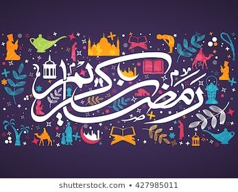 White Arabic Calligraphy Text Ramadan Kareem On Different Colourful Islamic Elements Background For Holy Month Of Muslim Community Festival C اطارات Calli