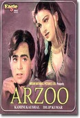 Dilip Kumar and Kamini Kaushal in Aarzoo of the 50s.