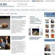 Российская газета www.rg.ru | BLOGS-SITES FREE DIRECTORY