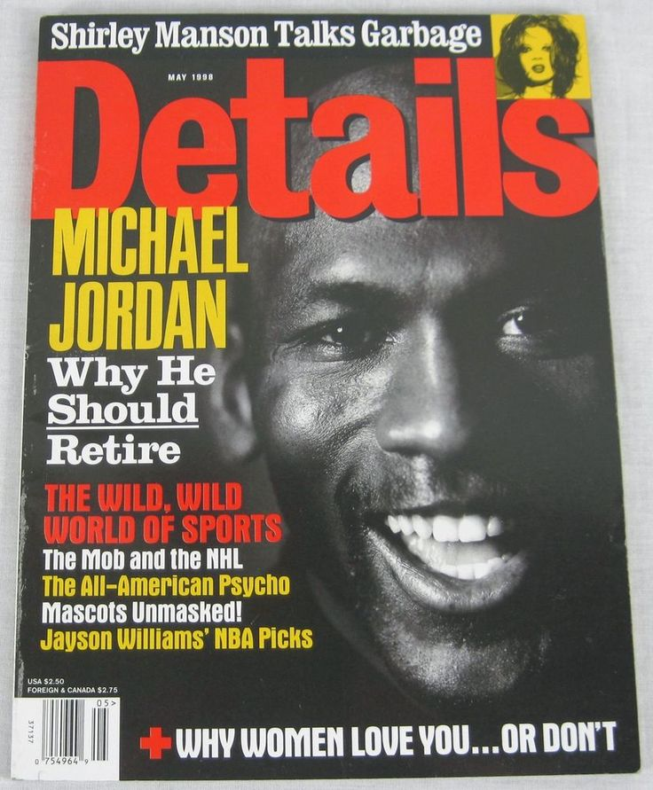 Details Men's Magazine May 1998 Michael Jordan Jayson Williams Shirley Manson