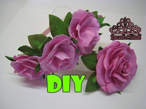 Розы из фоамирана легкий способ МК. ROSAS DE GOMA EVA DIY - YouTube