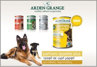 Official Distributor of Arden Grange, Applaws, Nature's Harvest and Trixie & VERY olive oil and other gourmet