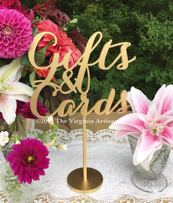 Gifts and Cards Sign. Laser Cut Party wedding Decor Sign. Weddings, Birthdays,Graduations.