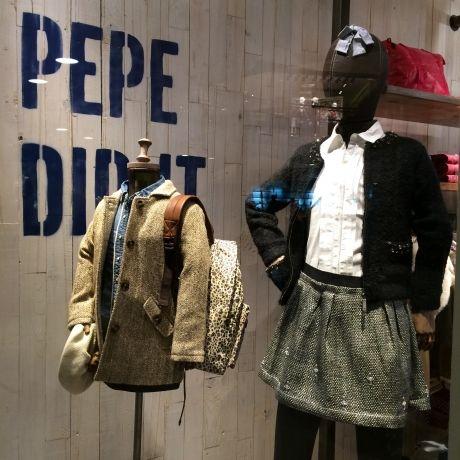 Patio Bullrich Shopping
