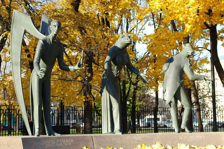 Weekly Photo: Children Are the Victims of Adult Vices Monument, Moscow, Russia