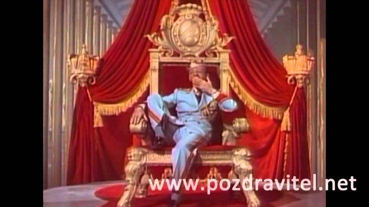 Видео открытка Доброе утро мой король для любимого мужчины