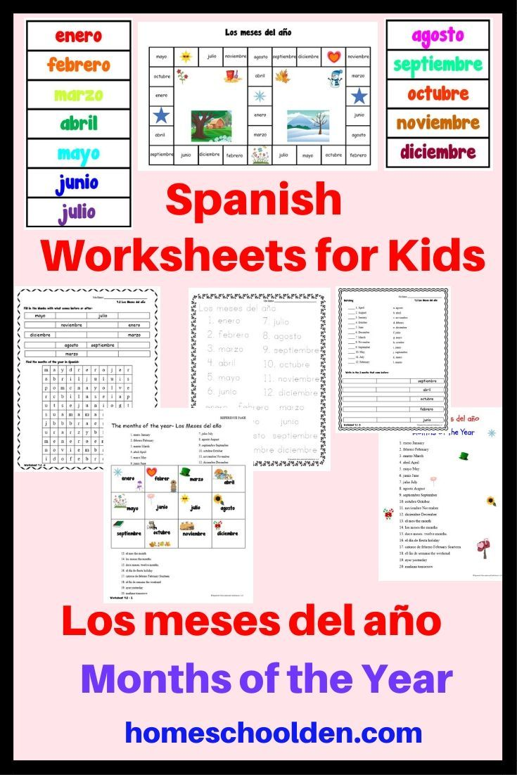 Spanish Worksheets For Kids Months Of The Year Los Meses Del Ano In 2020 Worksheets For Kids Spanish Worksheets Months In A Year