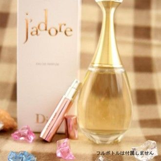 """クリスチャン ディオール シャドールEDT サンプル70回分/70 times Christian Dior J'adore EDT sample、世界中の女性たちから愛され続けている、ディオール エレガンスの象徴「ジャドール」のサンプル香水です。Has been loved by women all over the world, it is a sample of Dior perfume symbol of elegance J'adore""""."""
