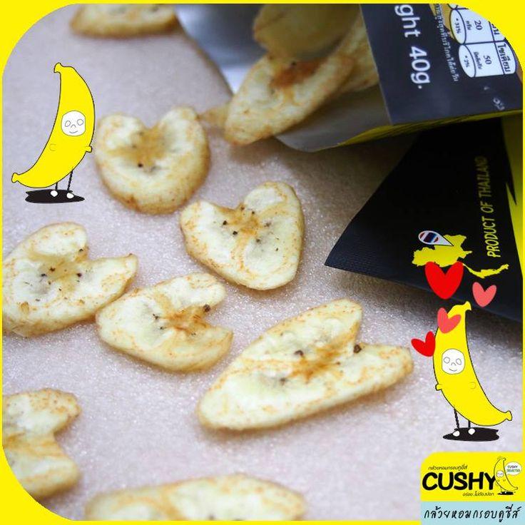 Falling love in Cushy  . Healthy Snack from Quality Bananas form Thailand.  Line : ilovecushy #ilovecushy #cushy #cushybananachips #snack