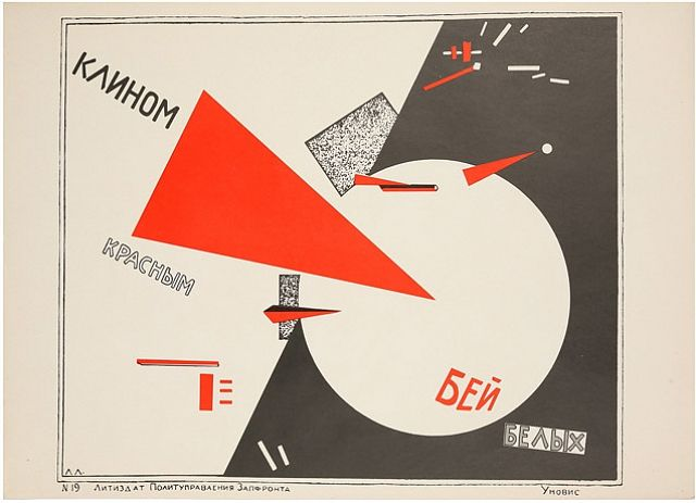 Agitation and Propaganda: The Soviet Political Poster 1918–1929: #Exhibition #Propaganda: The #Soviet #Political #Poster #Art…