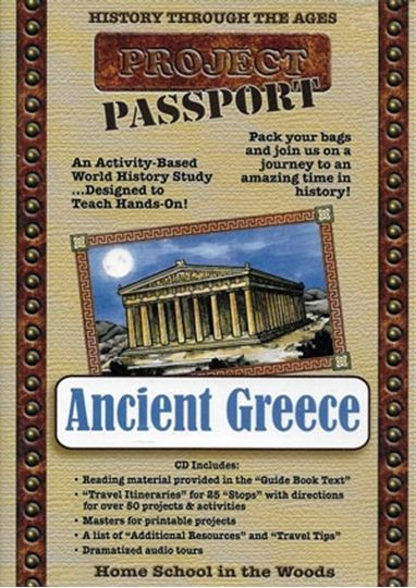 Project Passport: Ancient Greece CD