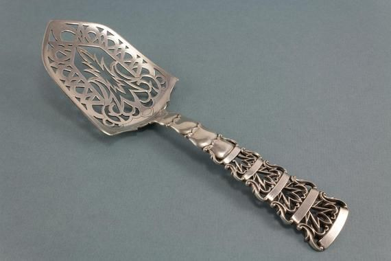 Rare cake server made of 800 silver, antique silver cutlery by Bruckmann, wedding gift