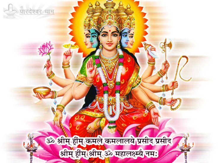 माँ लक्ष्मी के अष्ट रूप !!  १) आदि लक्ष्मी या महालक्ष्मी : प्रथम अवतार जो ऋषि भृगु की बेटी के रूप में है। २) धन लक्ष्मी : धन और वैभव से परिपूर्ण करने वाली लक्ष्मी माता का एक रूप। ३) धन्य लक्ष्मी : धन्य का मतलब है अनाज यह अनाज की दात्री है। ४) गज लक्ष्मी : उन्हें गज लक्ष्मी भी कहा जाता है, यह धन और समृद्धि की रक्षा करती है। ५) सनातना लक्ष्मी : सनातना लक्ष्मी का यह रूप बच्चो और अपने भक्तो को लम्बी उम्र प्रदान करता है। ६) वीरा लक्ष्मी : जीवन में कठिनाइयों पर काबू पाने के लिए, लड़ाई में वीरता…