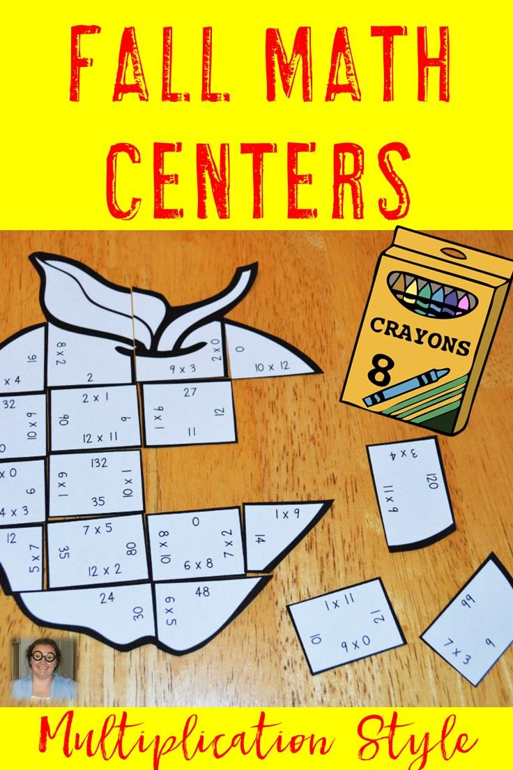 Are you looking for fall or autumn math centers to help your 3rd & 4th grade students master their multiplication math facts? These Math Multiplication Apple Puzzles are great for fall math centers, review, early and fast finishers, enrichment, GATE, & critical thinking skills. Students with special needs also do well with these once they understand the concept. Any student that needs a lesson in perseverance will benefit from these puzzles. {third & fourth grade} $