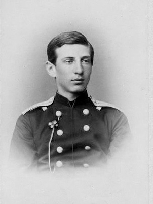 His Imperial Highness Grand Duke Nikolai Konstantinovich of Russia (1850-1918)