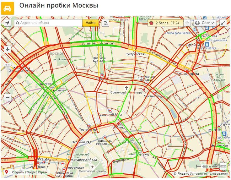 Онлайн пробки на карте Москвы. Можно посмотреть информацию о состоянии и степени загруженности автомобильных дорог г. Москвы. Карты аналитического центра Яндекс пробки позволяют видеть на карте какая сейчас обстановка, есть ли автомобильные прибки и сколько баллов.
