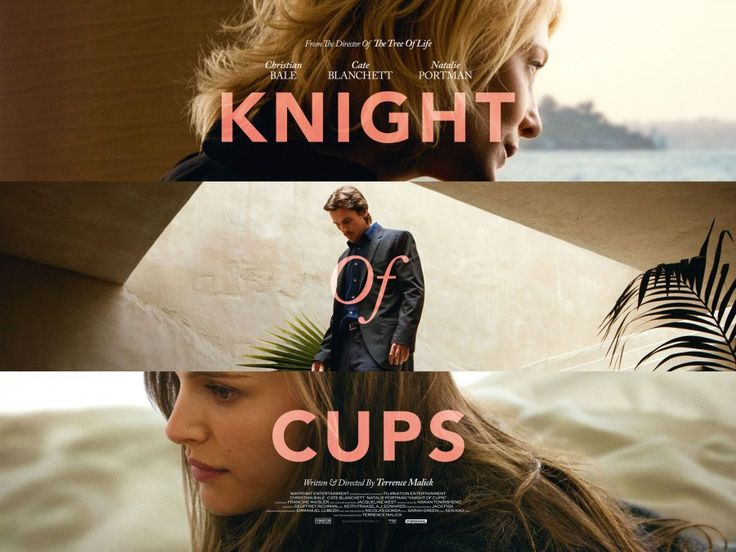 Knight of Cups (2015) ✭✭✭
