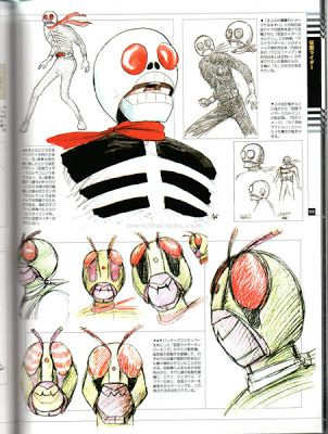 felix ip。蟻速畫行: Concept Sketch of Kamen Rider