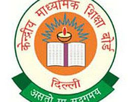 CBSE 1.jpg - Download at 4shared