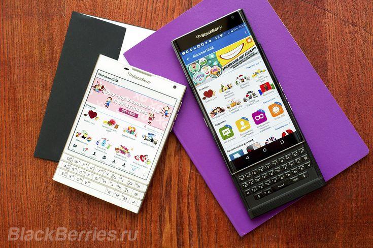 Как обезопасить себя от фишинга в BBM и других мессенджерах | BlackBerry в России