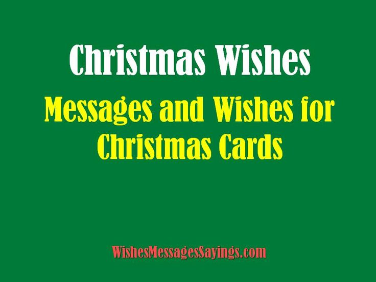 Essay about christmas wish