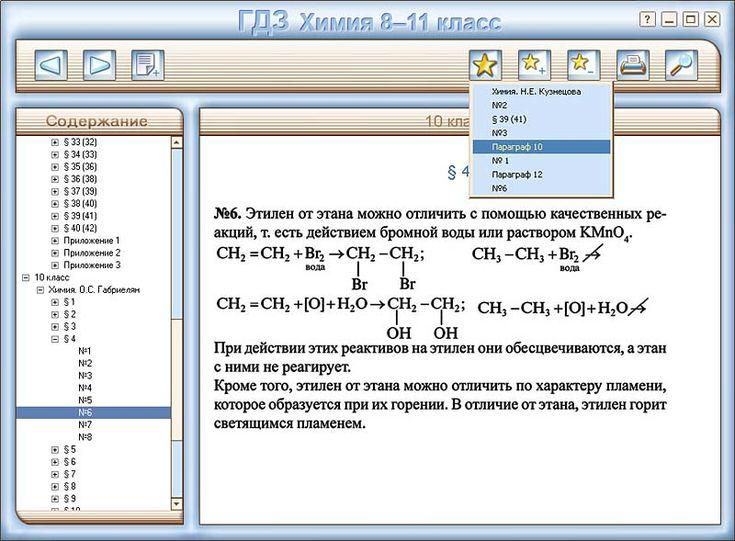 Контрольные срезы по биологии за 9 класс с ответами автор учебникa каменская
