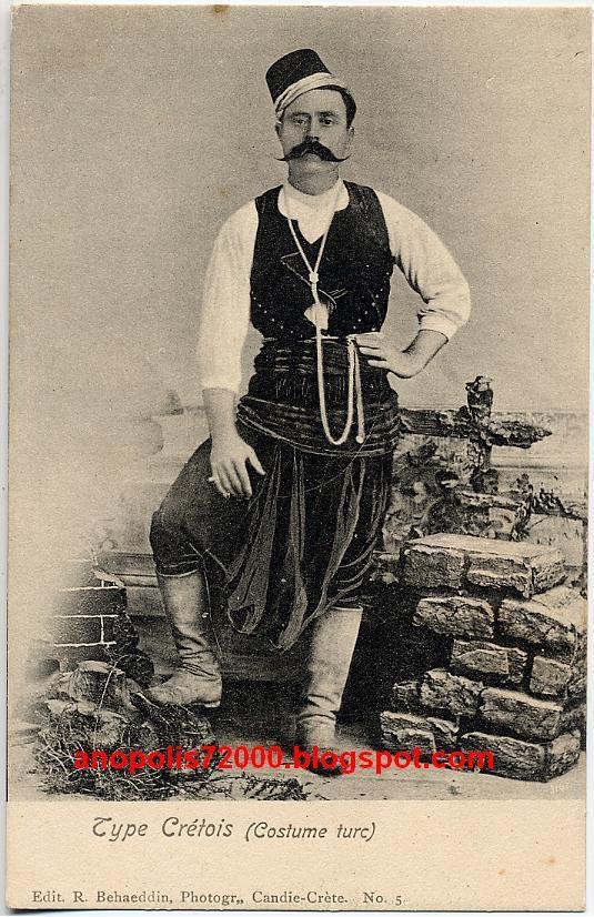 πορτραίτο Τουρκοκρητικού σε κάρτα του Behaeddin