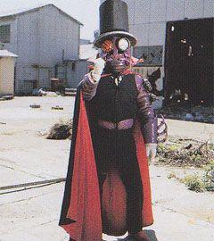 Kabuto Lupin