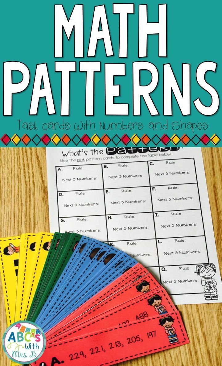 Use these math pattern task cards during math centers and math instruction to teach students problem solving strategies. There are various task cards with multiple rules for students to solve.